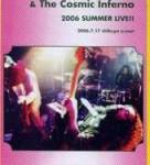 2006 Summer Live!!