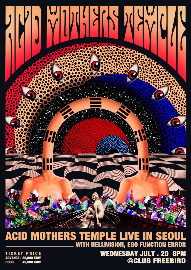 Acid Mothers Temple seoul poster