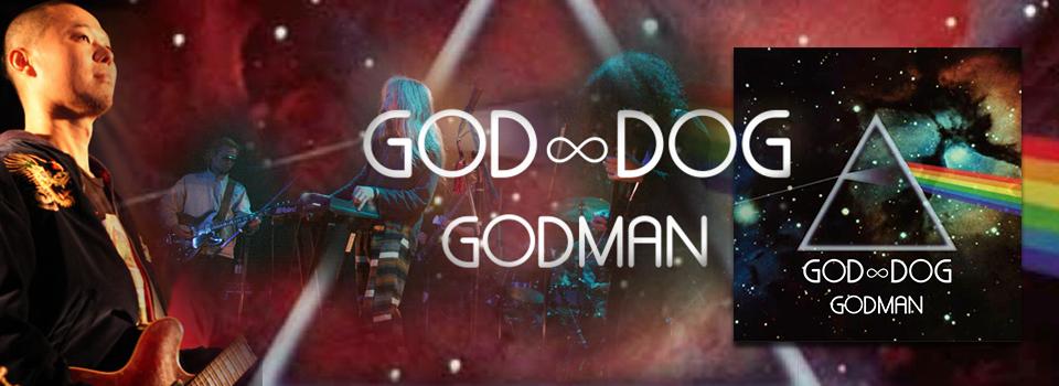 GOD ∞ DOG