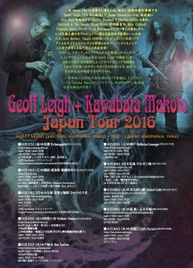 Geoff&makoto tour2016_flyer