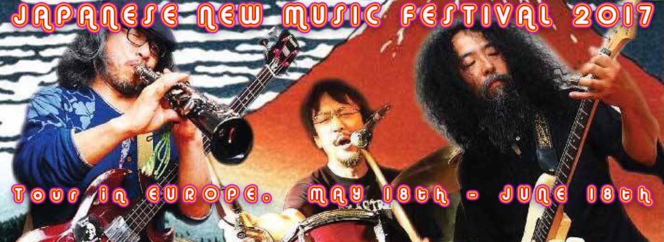 JAPANESE NEW MUSIC FESTIVAL 2017