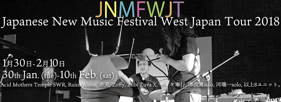 Japanese New Music Festival West Japan Tour 2018
