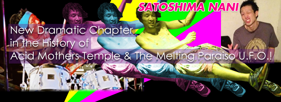 New Dramatic Chapter in the History of Acid Mothers Temple & The Melting Paraiso U.F.O.!