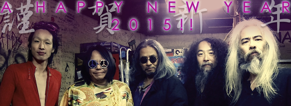 A Happy New Year 2015!!