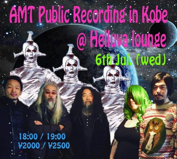 Public Recording in Kobe