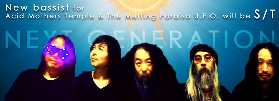 New bassist for Acid Mothers Temple & The Melting Paraiso U.F.O. will be S/T