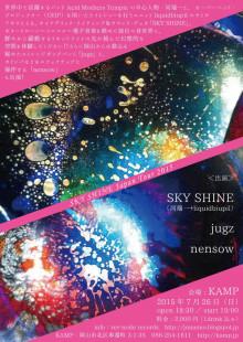 SkyShine0726