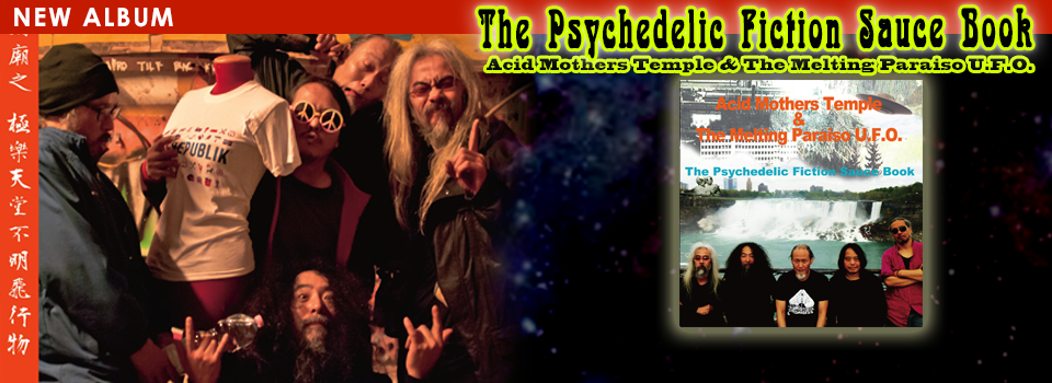 The Psychedelic Fiction Sauce Book/ Acid Mothers Temple & The Melting Paraiso U.F.O.