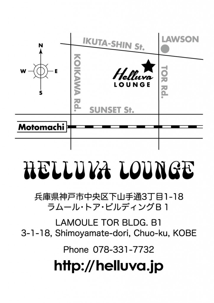 helluva_map