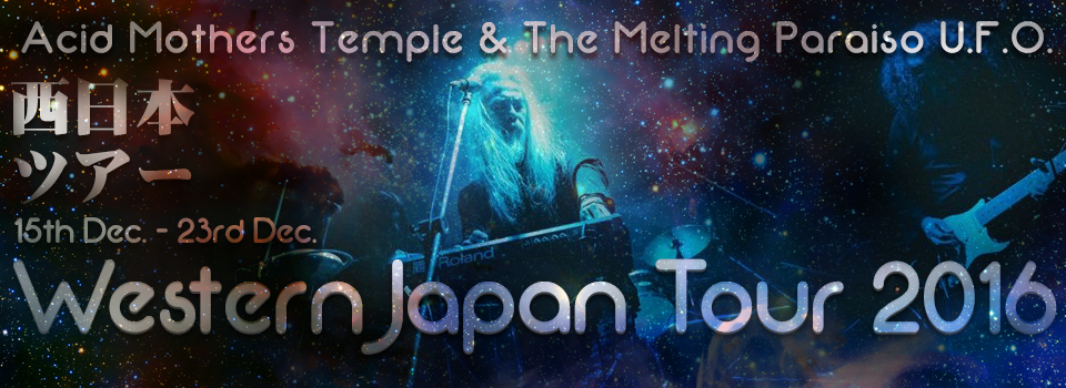 Acid Mothers Temple & The Melting Paraiso U.F.O. Western Japan Tour 2016